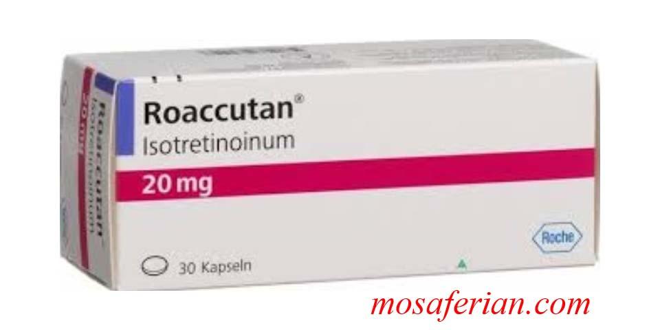 Vitamin Supplements Accutane